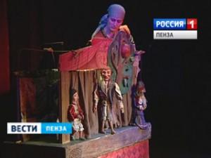 """Международный фестиваль кукольных театров """"Улитка"""" прошёл в Пензе"""