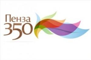 """Благотворительный спектакль для детей """"Дюймовочка"""" и другие события празднования 350-летия города"""