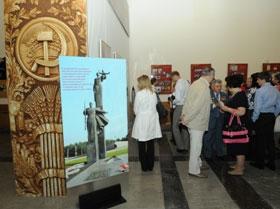 """В Москве проходит выставка """"Пенза — Победе"""""""