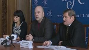 Обнародованы доходы Владимира Бирюкова и других руководителей учреждений культуры области