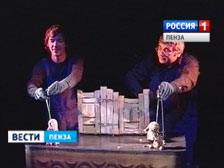 """Пензенский кукольный театр показал спектакль """"Убить Кароля"""" в Ульяновске"""